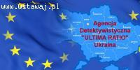 Ogólnoukraińska detektywistyczna agencja Ultima ratio