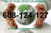 Ochrona prawna i podatkowa - US/KAS/JPK