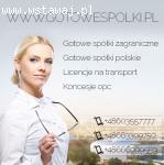 Gotowe Spółki Zagraniczne 603557777 - Niemcy, Łotwa