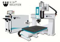 Weni WSE08 - Frezarka - 5  osiowa CNC frezowanie grawerowani