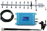 Polecamy wzmacniacz GSM BLUE