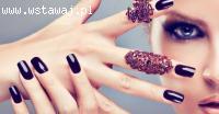 Kurs manicure hybrydowy - zapraszamy!